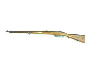 STEYR MOD.1895 CAL.8X56R ANNO 1917
