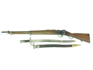 FUCILE MARTINI PEABODY MOD.1874 CAL.7,62X54R